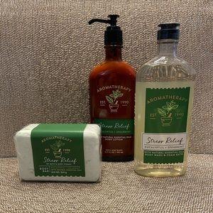 Bath & Body Works Stress Relief Set NEW!